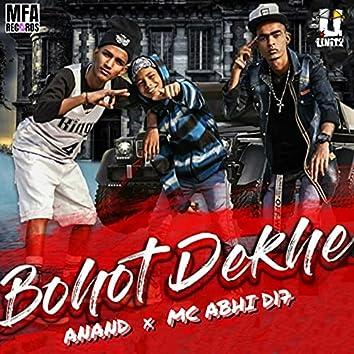 Bohot Dekhe