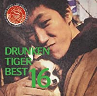 Drunken Tiger Best (韓国盤)