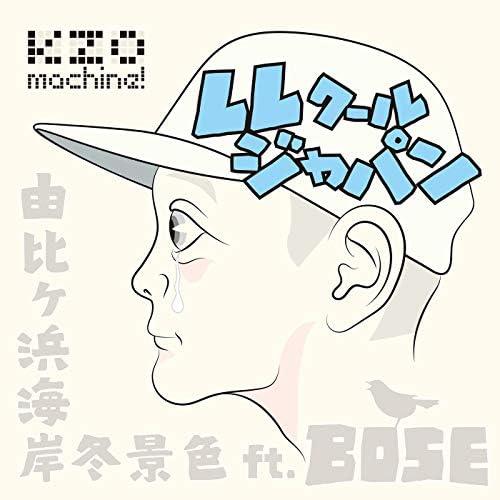 KeizoMachine! feat. Bose