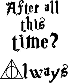 Harry Potter Inspired After All This time? Always Wedding Shoe Decals (2x4, White)