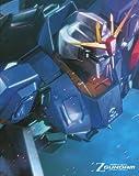 機動戦士Zガンダム メモリアルボックス Part.II (特装限定版) [Blu-ray] - 飛田展男, 富野由悠季