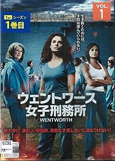 ウェントワース女子刑務所 [レンタル落ち] (全5巻セット) [マーケットプレイス DVDセット]