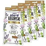 【まとめ買い】かおりムシューダ BOTANICAL ボタニカル 1年間有効 防虫剤 クローゼット用 3個入 ラベンダー&ゼラニウム×4個