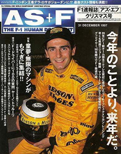 AS+F(アズエフ)1997 クリスマス特集号 [雑誌]