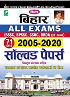 Kiran Bihar All Exams (BSSC,BPSSC,CSBC,DRDA and Other Bihar State Exams) Solved Papers 2005-2020(Hindi Medium)(3103)