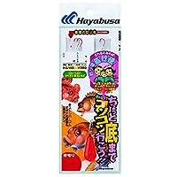 ハヤブサ(Hayabusa) 弾丸サヨリ シンプル仕様 6-1 HA160-6-1