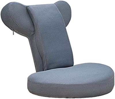 Gaming Couch 6-Position Adjustable Floor Chair Lazy Lounge Little Sofa Backrest Single Dormitory Watching TV (Gray)