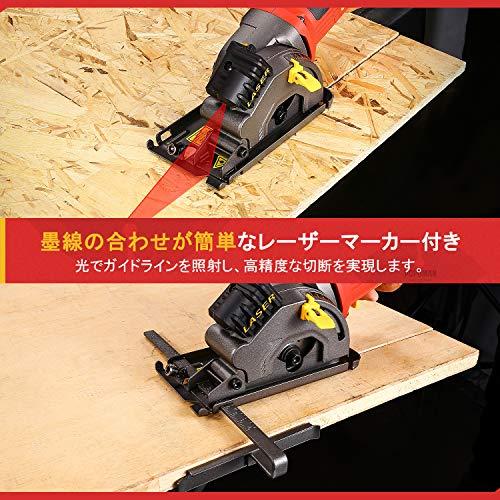 POPOMANマルノコレーザーマーカー刃径85mm内径10mm3500RPM最大切込27mm軽量コンパクト低騒音化高精度3本替刃集塵ホース木材や軟金属の切断日曜大工DIY日本語取扱説明書MTW350A