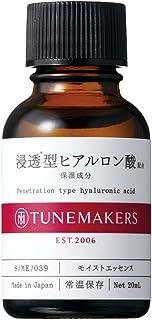 チューンメーカーズ 浸透型ヒアルロン酸 20ml 原液美容液 [乾燥ケア] リニューアル商品...