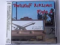 TWILIGHT AIRLINES Flight.2