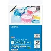 コクヨ インクジェット用 ラベルシール フィルム ノーカット 10枚 KJ-2210