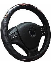 ZATOOTO軽自動車ハンドルカバーsサイズ 本革ステアリングカバー カーボン調 オシャレ125