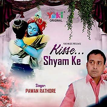 Kisse Shyam Ke (Shyam Bhajan)