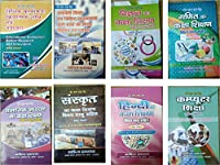 D.El.ED FOUR Semester TEXT BOOKS-- ( All Papers All Subjects Set ) PAWAN SERIES PUBLISHED BY- Sahitya Prakashan AGRA.