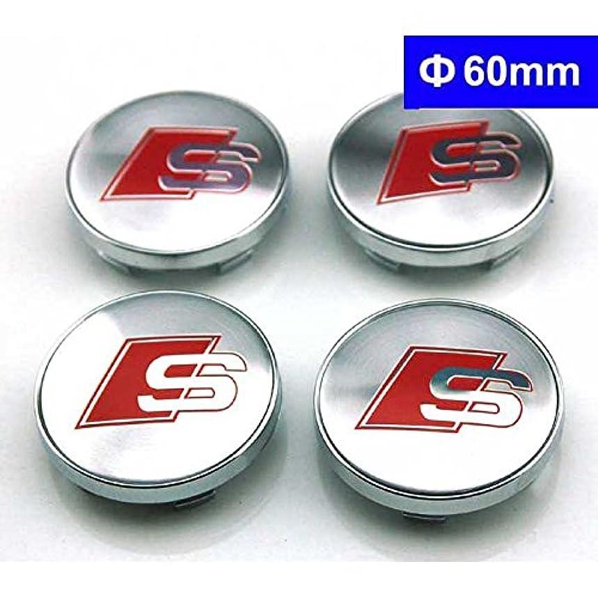 4pcs W179 60mm Car Styling Accessories Emblem Badge Sticker Wheel Hub Caps Centre Cover Sline AUDI A1 A3 A4 A5 A6 A7 A8 Q3 Q5 Q7 TT R8 RS