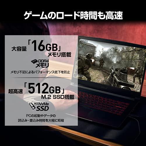 【NVIDIA最新RTX3060搭載・薄型軽量】MSIゲーミングノートPCGF651.86Kgi7RTX3060/15.6FHD/144Hz/16GB/512GB/GF65-10UE-258JP