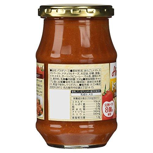 カゴメ『アンナマンマトマトと3種のチーズ』