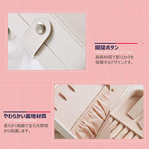 [TS.CORP]ジュエリーボックス携帯用レザーアクセサリー大容量アクセサリー収納アクセサリーボックスコンパクトリングピアスネックレス収納ピンク(ピンク)