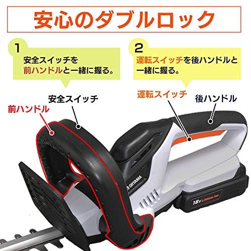 アイリスオーヤマヘッジトリマー草刈り機充電式コードレス刈込幅530㎜充電器バッテリー付きJHT530
