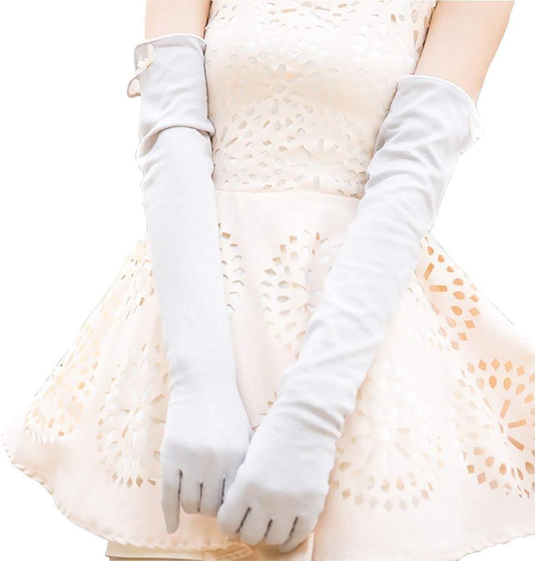 Nappaglo Women's Long Sunscreen Driving Gloves Touchscreen Cotton Outdoor for Summer UV Protection