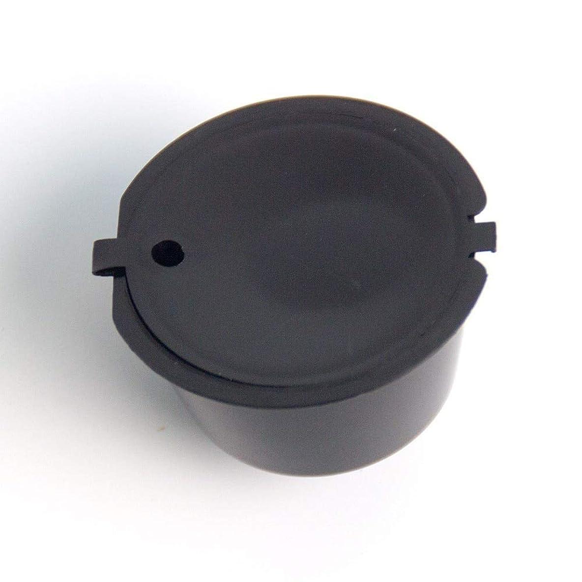 シアー大気寛容Maxcrestas - 1個11色プラスチック詰め替えコーヒーカプセルカップ200タイムズネスカフェドルチェグストフィルターバスケットのカプセルのための再利用可能な互換性