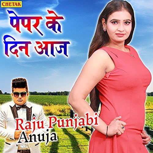 Raju Punjabi & Anuja
