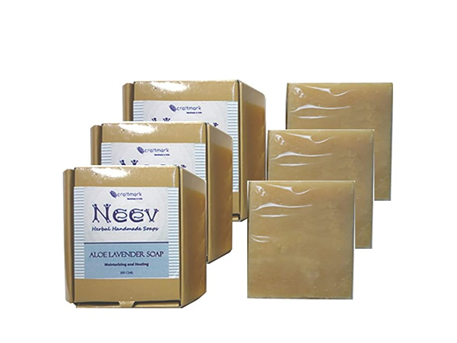 暴露精神的に鎖手作り ニーブ アロエ ラベンダー ソープ NEEV Herbal AloeLavender SOAP 3個セット
