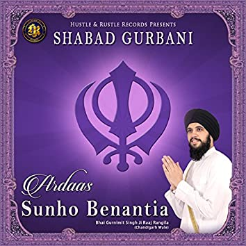 Sunho Benantia (Shabad Gurbani)