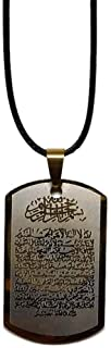 Ayatul Kursi Muslim Pendant Necklace Stainless Steel w/Rope Chain Islamic Quran Arab Fashion Jewelry