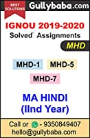 Gullybaba IGNOU Solved Assignment MA Hindi |MHD1, MHD5, MHD7 (IInd Year in Hindi) |Spiral Binding | 2018-2019 | Solutions Gullybaba.com [Paperback] Gullybaba Publishing House Pvt. Ltd. (Normal Quality) [Paperback] IGNOU solved assignment expert