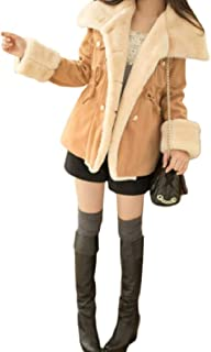 Howely Womens Winter Casual Jacket Outwear Slim-Fit Double Breasted Pea Coats