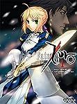 Fate/Zero Pack découverte Tomes 1 & 2