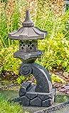 IDYL Lavastein Stein Laterne Rankei | Höhe 70 cm | frostfest | Asiatische Garten Dekoration | Teich und Wegerand |massives Naturprodukt | Handarbeit | schwarz