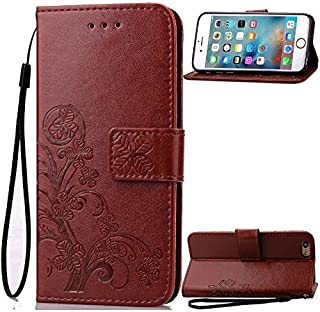 HAOTP(TM) Beauty Luxury Lucky Flowers Fashion Floral Blue PU Flip Stand Credit Card ID Holders Wallet Leather Case Cover for iPhone 4/4s (Brown)