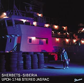 SIBERIA(初回限定盤)