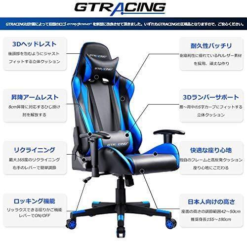 色GT002GTRACINGゲーミングチェアオフィスチェアデスクチェアゲーム用チェアリクライニングパソコンチェアハ