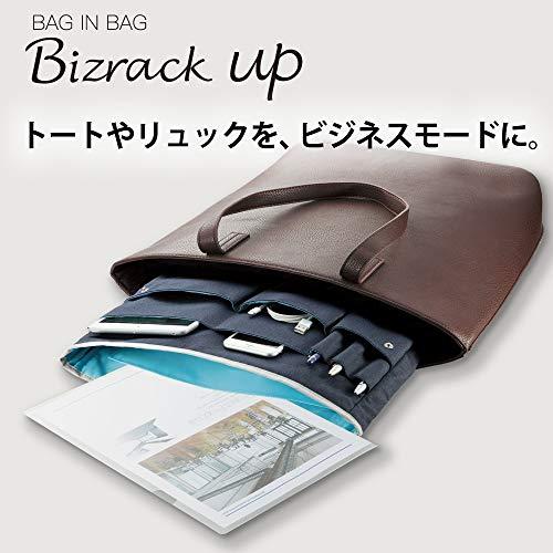 コクヨバッグインバッグインナーバッグBizrackupA4ブラックカハ-BR31D