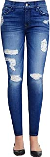 maweisong 女性ストレッチスキニーリッピングユーズドジーンズデニムパンツ