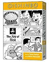 Oishinbo: The Joy of Rice: A la Carte (6)