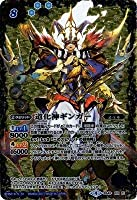 バトルスピリッツ/煌臨編 第1章:伝説ノ英雄/BS40-XX01道化神ギンガーXX