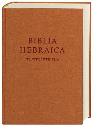 Hebrew Bible-FL-Standard (Hebrew Edition)