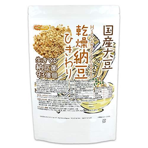 乾燥納豆 (ひきわり)1kg 国産大豆100%使用 Hiki wari natto 生きている納豆菌93億個 [02] NICHIGA(ニチガ) ナットウキナーゼ活性、大豆イソフラボンアグリコン含有
