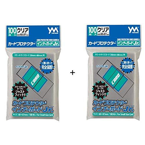 やのまん カードプロテクターインナーガードJr. (対応カードサイズ:86mm×59mm) ×2個セット