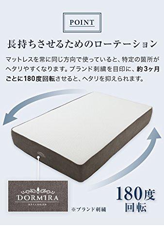 モダンデコマットレス低反発3層構造ラテックスウレタンマットレス【DORMIRA】(セミダブル)