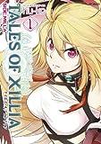 テイルズ オブ エクシリア SIDE;MILLA 1 (MFコミックス ジーンシリーズ)