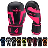 Best Boxing Gloves 16ozs - Elite Sports Boxing Gloves, Kickboxing, Adult & Kids Review