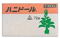 【第2類医薬品】ホノミ漢方 ハニドール72錠