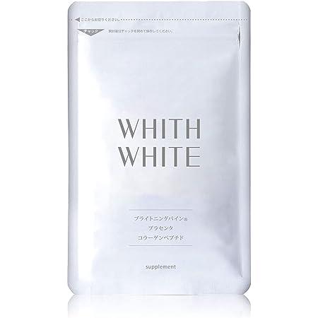 サプリメント ビタミン コラーゲン プラセンタ サプリ 夏 に負けない 飲む太陽対策 フィスホワイト ビタミンB12 ビタミンB2 ビタミンC 美容 成分配合 日本製 60粒