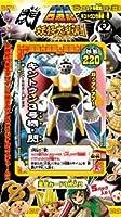 ゴゴゴ西遊記 妖怪大乱闘カードゲーム 閃 スペシャル限定パック キントウン3号機・閃 BOX
