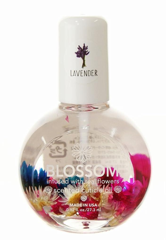 特殊眉我慢するBlossom ネイルオイル フラワー ラベンダー 30ml